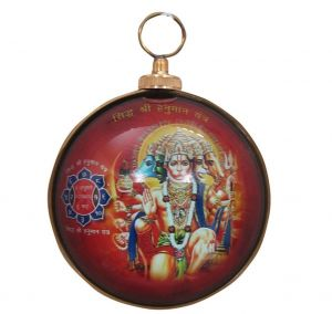 Brass Panchamukhi Shree Hanuman Yantra Wall Hanging