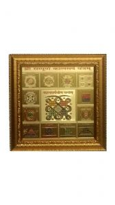 Big Size Sampurna Kaal Sarp Yantra Gold Plated ( 9x9 Inches) In Beautiful Frame