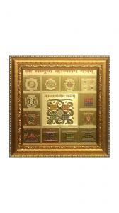Sampurna Kaal Sarp Yantra Gold Plated ( 6x6 Inches) In Beautiful Frame
