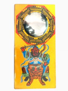 Kuan Kun Bagua Mirror For Good Fortune And Evil Eye Repellent