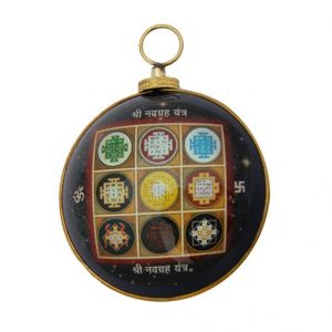 Brass Navgraha Yantra Wall Hanging For Prosperity