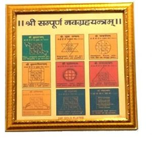 Shri Sampurna Navgrah Gold Plated ( 9x 9 Inches ) Yantra With Beautiful Frame