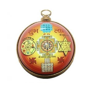 Brass Panch Yantra Wall Hanging