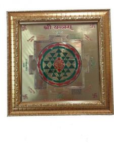 Shree Yantra Gold Plated ( 7 X 7 Inches ) Yantra With Frame