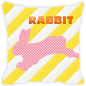 Fabulloso Leaf Designs Multicoloured Rabbit Cushion Cover - 12x12 Inches