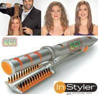 Instyler Rotating Rollers Hair Styler Kit Curler, Straightener Curling Iron