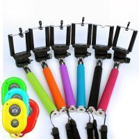 Monopod Extendable Selfie Stick With Bluetooth Remote Shutter