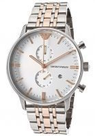 Armani Round White Metal Watch For Men_code-ar0399