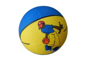 Basketball - Flash Nylon Wound Pu Material Basketball - (code - Basketball3d)