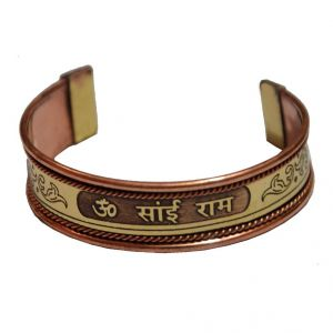 Shiv Jagdamba Om Sai RAM Skaoct001 Gold And Brown Copper Half Round Half Kada For Men And Women (product Code - Skaoct001)