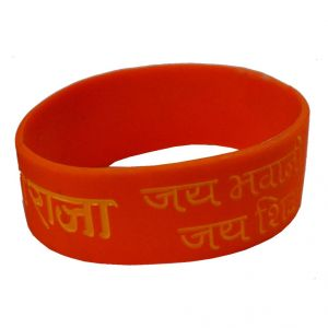 Men Style Janata Raja Chhatrapati Shivaji Maharaj Orange Silicon Round Bracelet For Men And Boys (product Code -sbr003001)