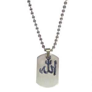 Men Style New Arrvial Allah Plated Silver Stainless Steel Square Pendent For Men And Women Spn04031