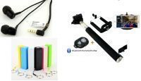 Combo Offer Of Selfie Stick, Sony Mh750 Earphone & 2000mah Powerbank