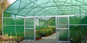 Hardware, Tools - GARDEN SHADE NET NETTING GREEN HOUSE Uvstabilized Agro Shade Net