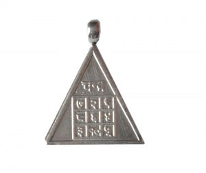 Chandra Yantra Silver Pendant By Pandit Nm Shrimali