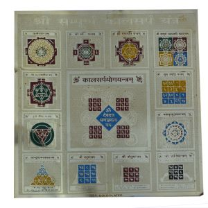 Sampurna Kaal Sarp Dosh Nivaran Yantra Gold Plated By Pandit Nm Shrimali