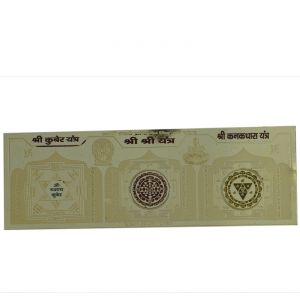 Sthayi Laxmi Prapti Yantra Gold Plated By Pandit Nm Shrimali