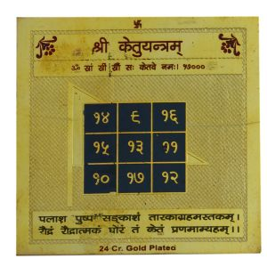 Shri Ketu Yantra Gold Plated By Pandit Nm Shrimali