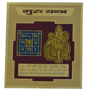 Guru Gold Copper Plated Yantra 8x8 Inches By Pandit Nm Shrimali