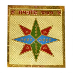 Prem Vridhi Yantra (3x3 Inches) By Pandit Nm Shrimali