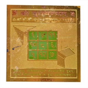 Shri Budh Yantra (3x3 Inches) By Pandit Nm Shrimali