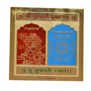 Shri Dhumavati Poojan Yantra (3x3 Inches) By Pandit Nm Shrimali