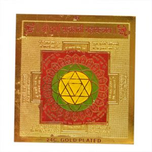 Shri Durga Sapsati Yantra (3x3 Inches) By Pandit Nm Shrimali