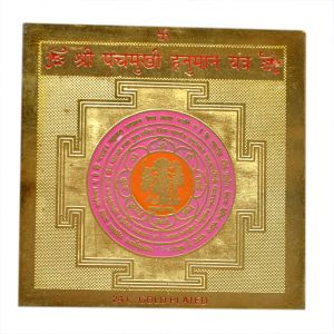 Shri Panchmukhi Hanuman Yantra (3x3 Inches) By Pandit Nm Shrimali