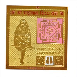 Shri Sainath Siddh Yantra (3x3 Inches) By Pandit Nm Shrimali
