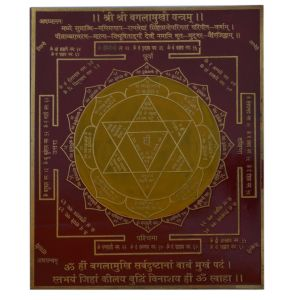 Shri Shri Bagala Mukhi Yantra Copper Plated By Pandit Nm Shrimali