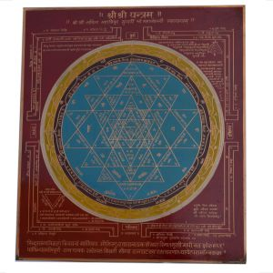 Shri Shri Yantram Copper Plated Yantra12x12 Inches By Pandit Nm Shrimali