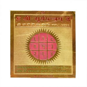 Shri Surya Yantra (3x3 Inches) By Pandit Nm Shrimali