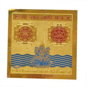 Shri Vaibhav Laxmi Yantra (3x3 Inches) By Pandit Nm Shrimali