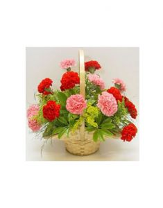 Gifts Valley 15 Pink Carnations In A Basket Gift Items