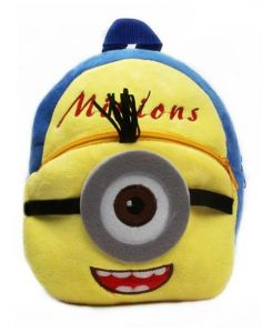 Cute Cartoon Yellow Style Kids Bag Item To Gift