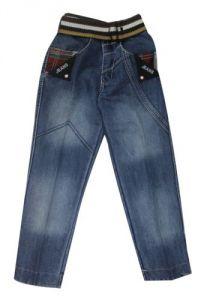 Jeans - Jeans- Boys Jeans Blue Size 26 (6-7 Yr) d2d3578D