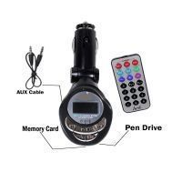 Relax Sonilex Car MP3 FM Modulator With Remote, Aux Cable And USB Function SD Card