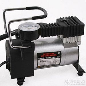 Car Utilities - System Super Mini Air Compressor