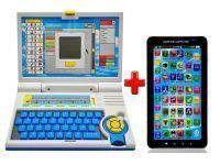 Combo Offer Kids Toy Learning Laptop And P1000 Kids Educational Tablet