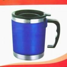 Travel organisers - New Travel Mug With Safety Cap