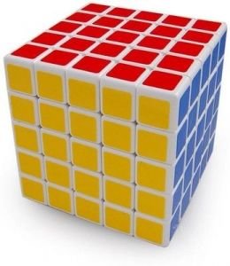 Magic Cube Puzzle 5 X 5 X 5 Speed Ultra Smooth Magic Cube Puzzle