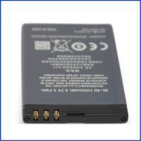Nokia Battery Bl4u 1000 mAh