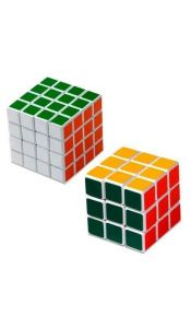 Buy 1 Get 1 Free Rubiks Cube Puzzle Js