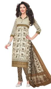 Elegant Cotton Designer Printed Dress Material Salwar Suit (code-b1526)