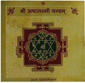 Aashtlaxmi Yantra For Peace In Home / Gold Plated Brass Yantra