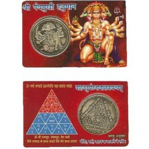 Shree Panchmukhi Hanuman Atm Card / Hanuman Pocket Card