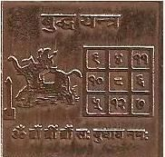 Pure Copper Budh Grah Yantra In Heavy Plate