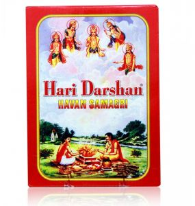 Hari Darshan Havan Samagri With Dhoop Powder