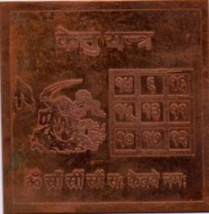 Pure Copper Ketu Yantra