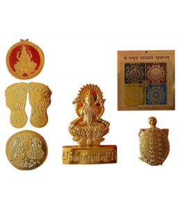 Brass Golden Dhan Laxmi Yantra - 6 PCs With Laxmi Chalisa